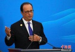 纪念恐袭罹难者 法国总统奥朗德誓言打击恐怖主义