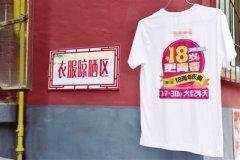 """老旧小区""""文艺范"""" 郑州一小区给每个单元起名字哦"""