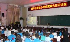 区科技局组织开展防震减灾知识讲座