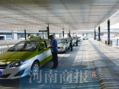 郑州机场出租车单日发车破1700车次 创20年来最高纪录