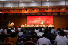 中华鬼谷商道文化名家讲坛暨郑州市鹤壁商会三周年庆典大会