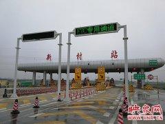 商登高速全线通车 未来五年将构建郑州第二绕城高速