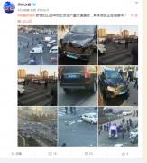 内蒙古赤峰一中学附近发生严重车祸 致3死5伤