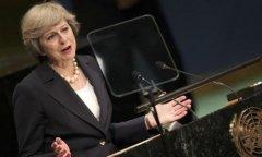 """英首相首次在联大演讲:脱欧并非""""自扫门前雪"""""""