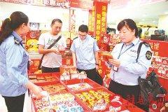 """汝南县古塔街道加强""""双节""""期间食品安全监管"""