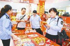 汝南县古塔街道办事处食药监所检查月饼生产质量