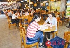 驻马店市电子商务产业园  营造创业氛围实现万众创新梦想