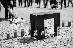 柏林悼念有感(图)