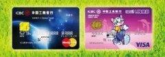 工银信用卡免息分期买iPhone 还白送一台Kindle