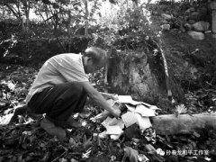 河南籍警卫员73年前在云南施甸牺牲 守墓者希望找到他的家人