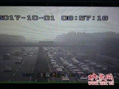 国庆假期首日郑州高速果然又堵了 提醒司机绕行