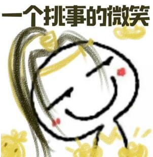 神还原!潘玮柏强吻李荣浩,杨丞琳留言亮了……