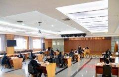 平顶山银行成功举办2016年员工岗位技能比赛