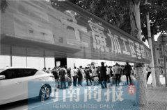 截至9月17日郑州海关出关苹果新品手机268.9万台