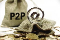 互联网保险整治重点 严禁夸大收益及为P2P兜底