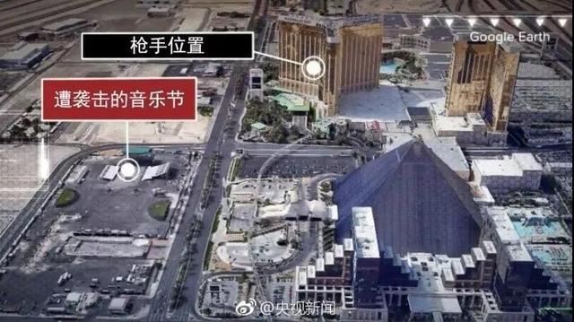 杭州游客亲历赌城枪击案 暂无浙江游客伤亡消息