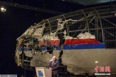 俄罗斯公司交出马航MH17坠毁时空中环境数据