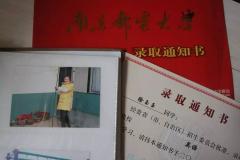 徐玉玉父母:钱不重要 唯一希望法律严惩犯罪