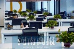 郑州共享办公室多集中在东部 工位租金多在千元以内