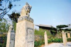 """郑州园体现""""家和万事兴""""设计理念 是园博园最大城市展园"""