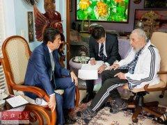 安倍访古巴承诺全面援助 望古巴对朝鲜施压