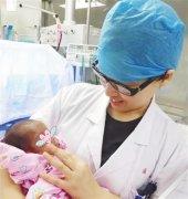 河南首例双胞胎延迟分娩 哥哥比弟弟早生12天
