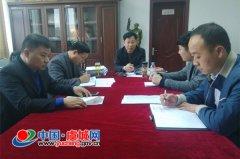 行政服务中心开展建设学习型党组织工作活动