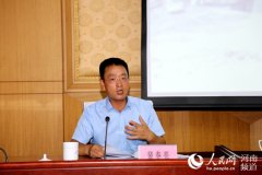 裴春亮典型事迹交流报告会在河南省人大举办