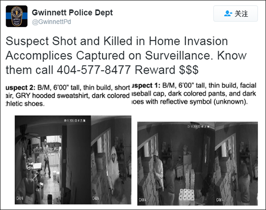 """""""嫌犯没有进行任何伪装,看过视频的人很容易对他们进行指认。""""德昂警官说,""""对于整个社区来说是个威胁。"""""""