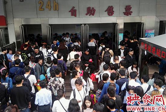 郑州公路客运迎来节后高峰