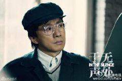 赵立新凭《于无声处》获得最佳男配角