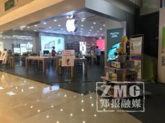 iPhone 8郑州首卖遇冷 部分版本价格跌破官网价