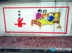 """石龙区百米""""孝文化""""和""""和谐邻里""""文化长廊建设完工"""