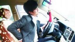 司机避免腰椎间盘突出的方法