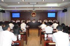 区三届人大常委会召开第5次会议