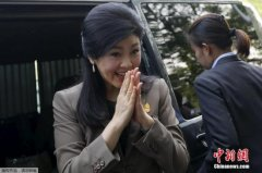 泰国军大发快三要求对前总理英拉罚款10亿美元