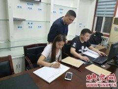 新乡红旗法院执行局成立查控小组助力执行工作