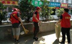 西市场街道组织志愿者开展城市大清洗活动
