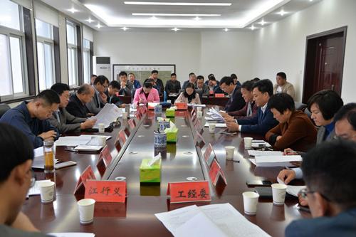 宁陵县召开经济社会发展主要指标完成情况汇报会