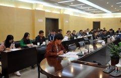 淅川县召开电子政务外网建设推进会
