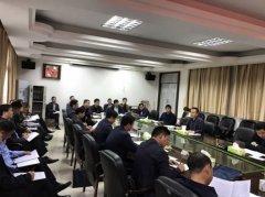 陈功组织召开办公会专题研究全区安全生产工作