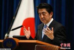 安倍施政演说再谈修宪 日本民调指其支持率下跌