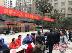 郑州热力燃气交警等十部门进社区服务 冬季居家出行注意啥