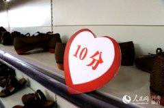 兰考爱心超市积分换物:有爱心,不浪费