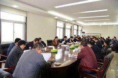 宁陵县召开全县重点项目和中央预算内投资项目推进会