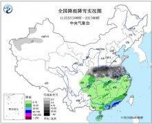 河南陕西局地现暴雪 江苏安徽有2~10厘米积雪