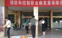 焦店镇开展办公楼院和各村环境集中整治工作
