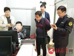 市食药监局对泌阳县申请创建市级示范店工作进行验收