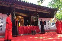 丁酉年嵩山祭孔大典9月28日在登封嵩阳书院举办
