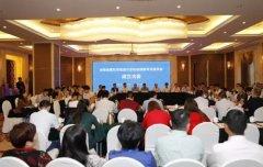 河南省餐协团餐专委会成立,中原团餐抱团打天下!